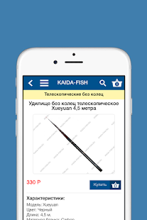 Kaida-Fish- screenshot thumbnail