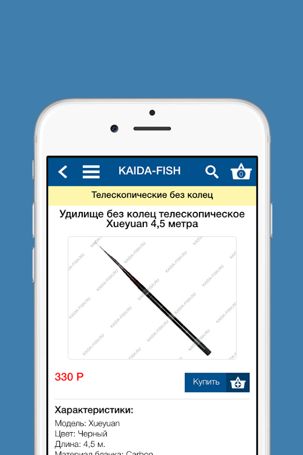 Kaida-Fish- screenshot