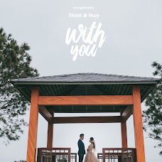 Wedding photographer Lâm Hoàng thiên (hoangthienlam). Photo of 06.01.2018