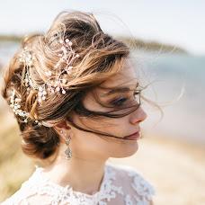 Wedding photographer Evgeniy Mashaev (Mashaev). Photo of 13.04.2018