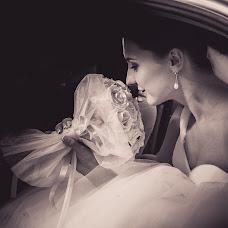 Wedding photographer Evgeniya Drozd (janedrozd). Photo of 22.01.2016