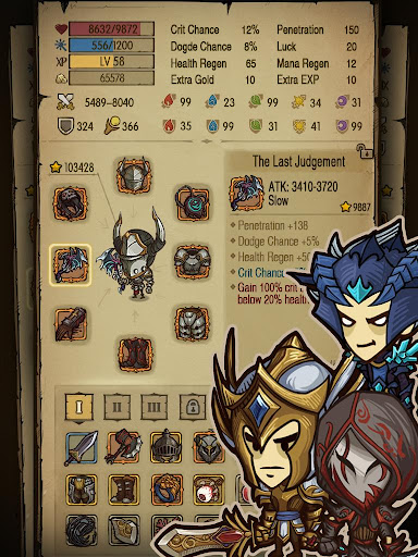 The Greedy Cave 2.5.7 screenshots 10