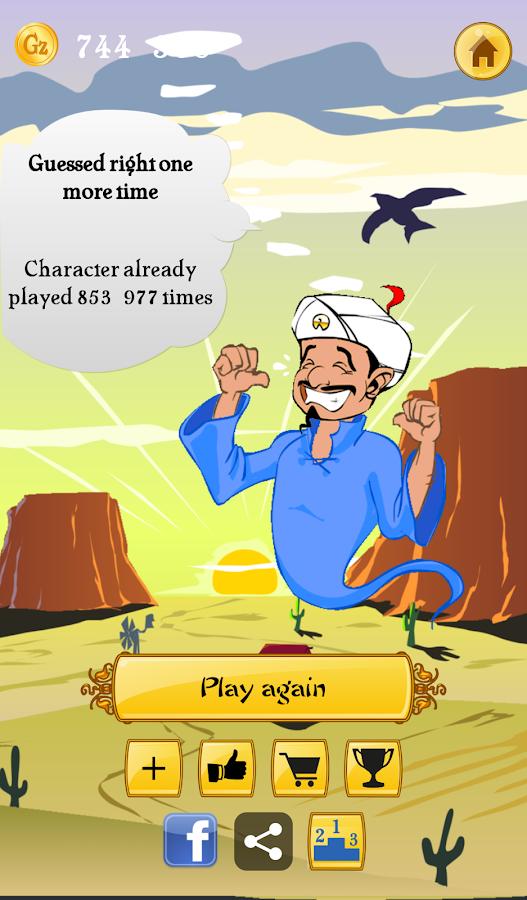 Akinator the Genie - screenshot