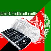 Pashto Persian Dictionary