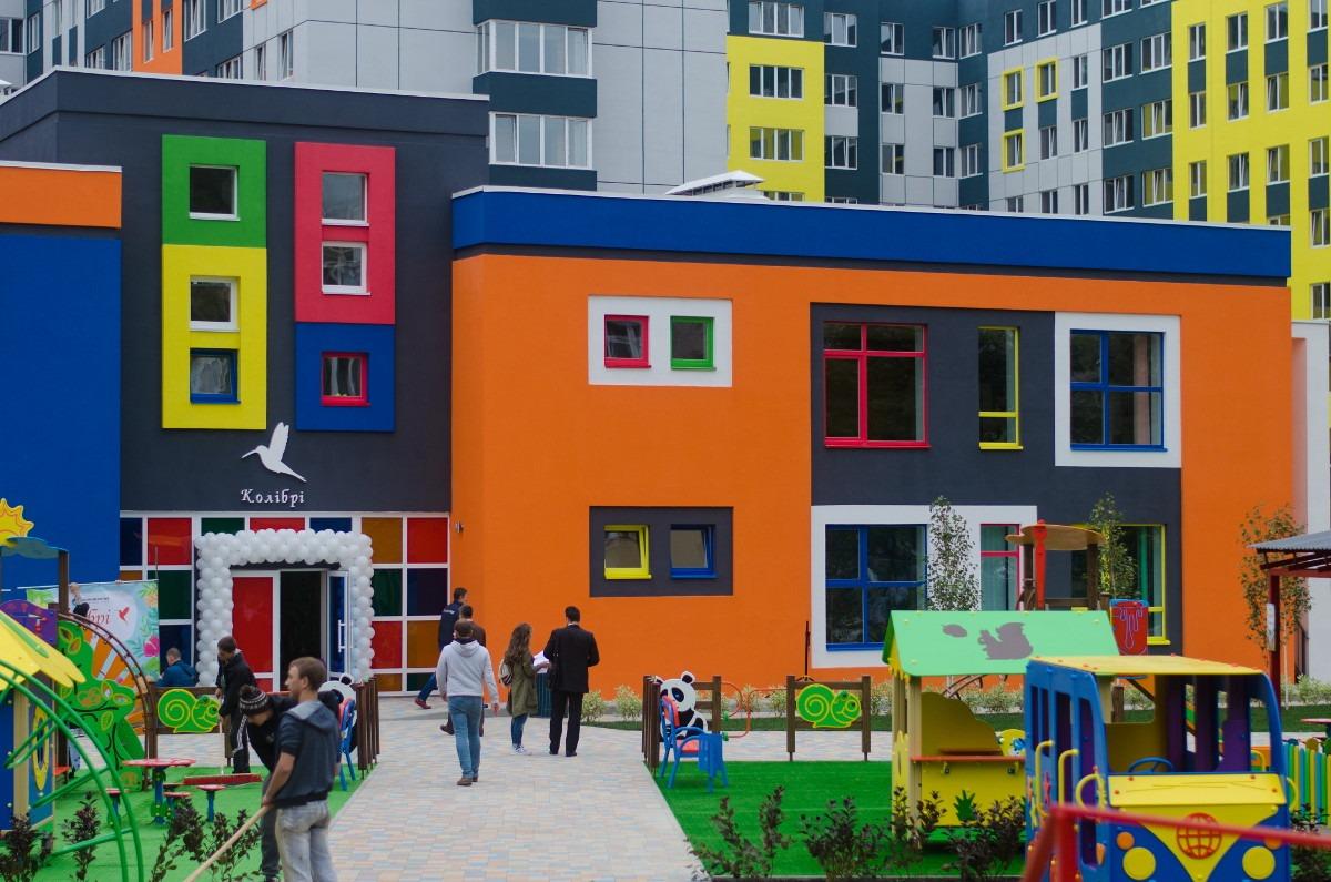Частный детский сад под Киевом