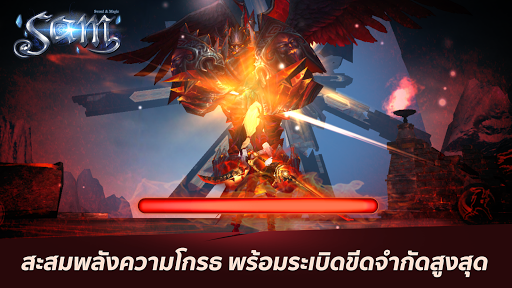 Sword and Magic TH  code Triche 2