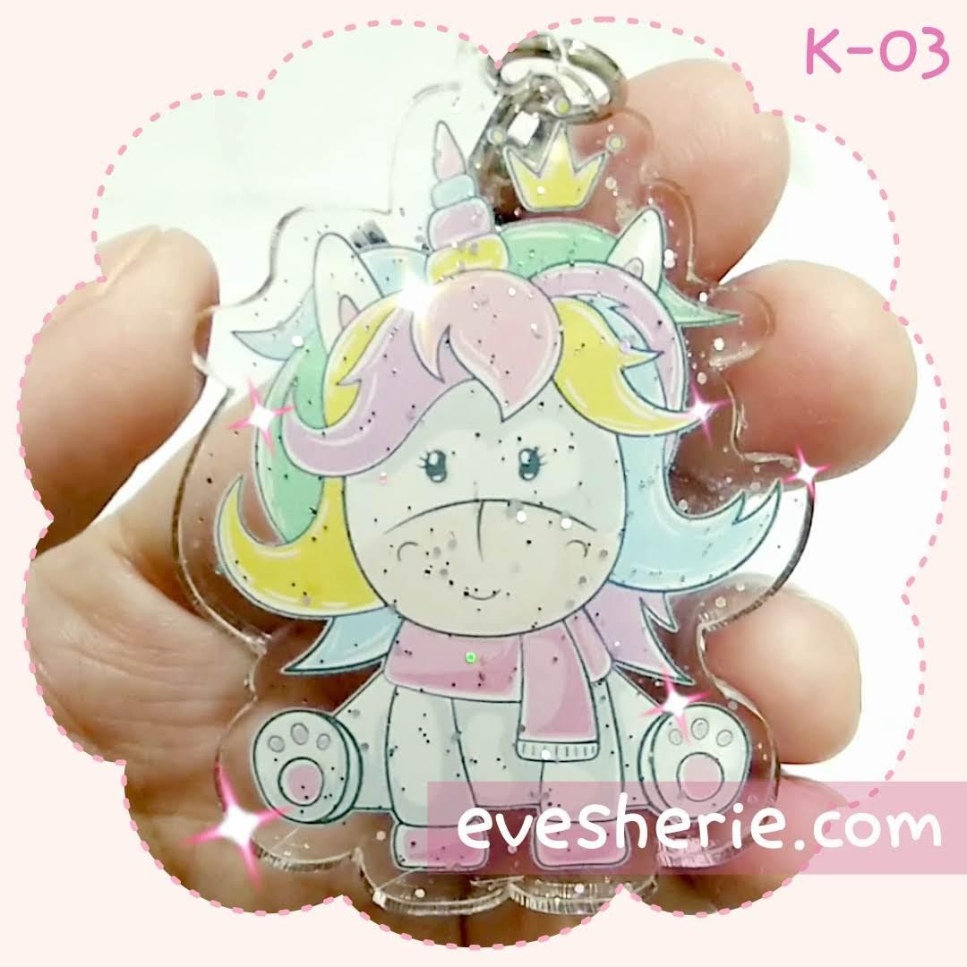 พวงกุญแจ ยูนิคอร์น unicorn keychain