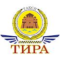 Такси ТИРА г.Белгород-Днестровский icon