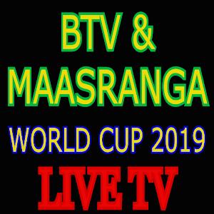 BTV & MAASRANGA LIVE TV CWC 2019 APK   APKPure ai