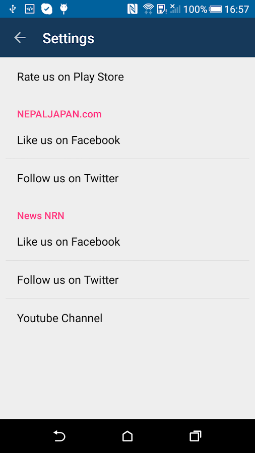 NITV Media App- screenshot