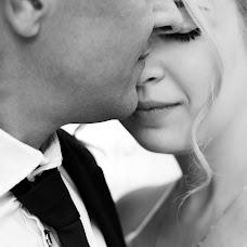 Wedding photographer Yana Gromova (gromovayana). Photo of 30.06.2018