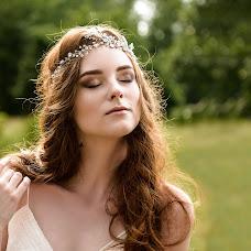Wedding photographer Nelli Dyachkina (NelliDi). Photo of 18.09.2018