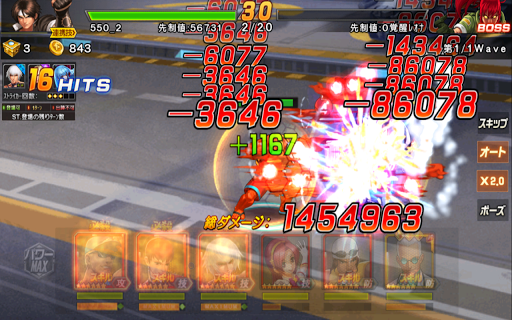 THE KING OF FIGHTERS '98UM OL screenshots 12