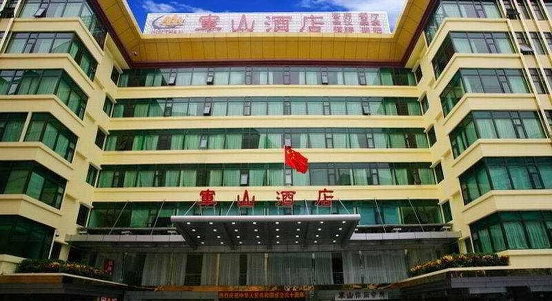 Guangzhou Junshan Hotel