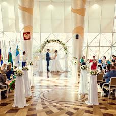 Wedding photographer Marina Fateeva (FATEEVA). Photo of 28.11.2016