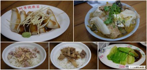 沙鍋魚頭一份100~二個人一起吃份量還可以~好香又好好吃~