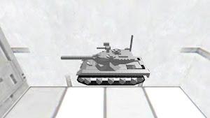 MBT-5EX-4