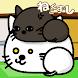 ねこくずし - ぽよんと弾む可愛い猫のパズルゲーム - Androidアプリ
