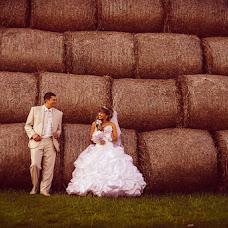 Wedding photographer Maksim Ibragimov (70maxi). Photo of 26.09.2013