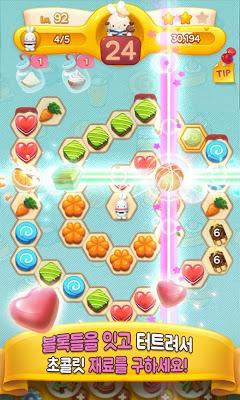 부끄부토팡 for Kakao - screenshot