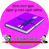 Odia Education Book