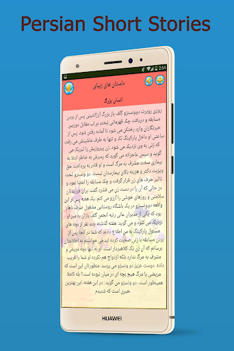 Foto do Famous Persian Short Stories