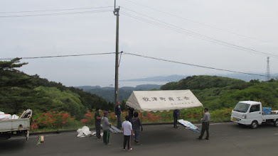 Photo: こちらのテントは「歌津町商工会」のもの。 南三陸町になる前は歌津町だった。 歌津町、志津川町、戸倉町が合併して南三陸町になったとのこと。