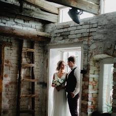 Wedding photographer Aleksandr Betin (AlexandrBetin). Photo of 16.10.2018