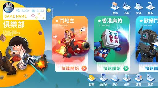 Bigman Poker screenshot 3