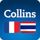 Collins Thai<>French Dictionary icon