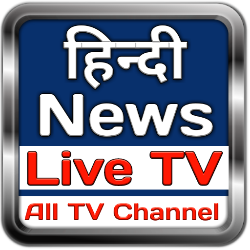 App Insights: Hindi News Live TV Channel | All In One Hindi News