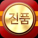 위스키 진위 판별기 icon