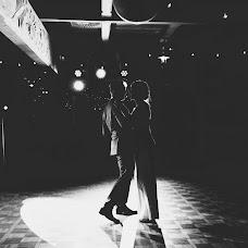 Wedding photographer Adam Molka (AdamMolka). Photo of 05.09.2018