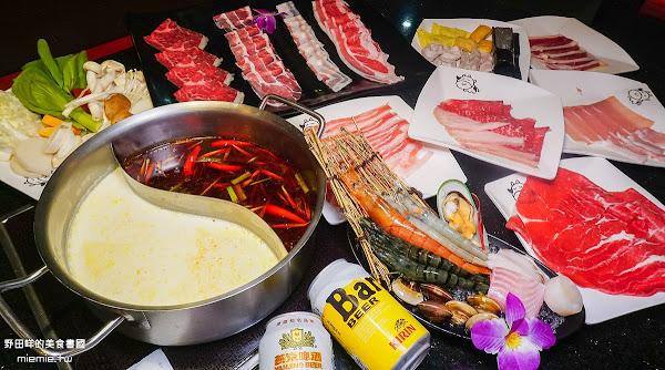 9月限定牛奶鍋!澳洲和牛+黑美人草蝦+松阪豬吃到飽|小蒙牛頂級麻辣鴛鴦鍋
