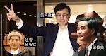 吳文遠被控襲擊警察上訴得直 法官質疑律政司為遷就梁振英 選錯控罪
