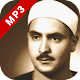 Juz Amma Al Minshawi MP3 for PC-Windows 7,8,10 and Mac