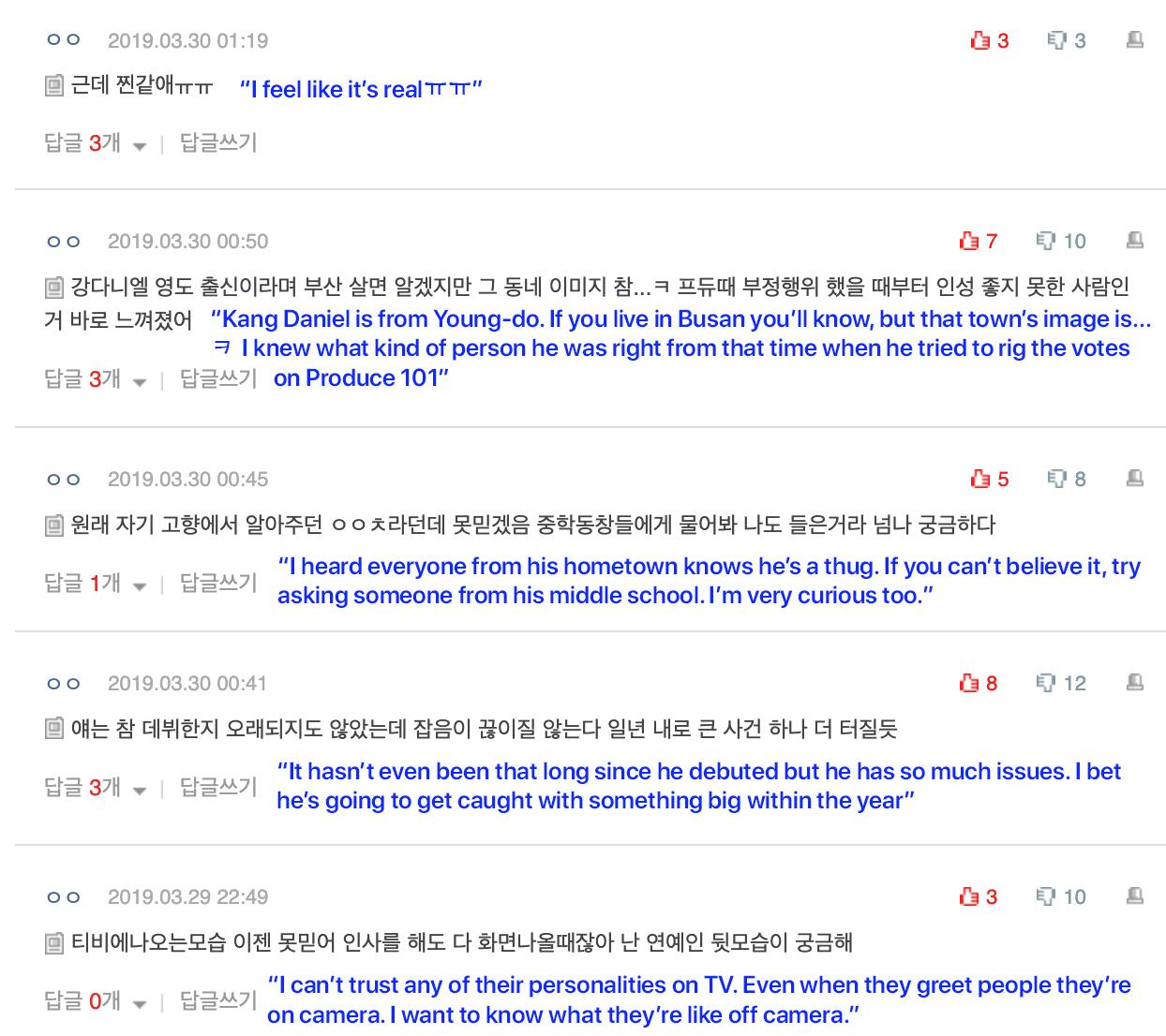 kang daniel staff rumor fan 2