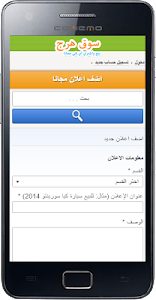 سوق هرج screenshot 1