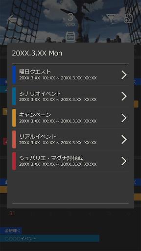 u30b0u30e9u30f3u30d6u30ebu30fcu30d5u30a1u30f3u30bfu30b8u30fc u30b9u30abu30a4u30b3u30f3u30d1u30b9 1.6.0 Windows u7528 6