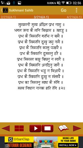 Sukhmani Sahibji - Hin Eng Pun