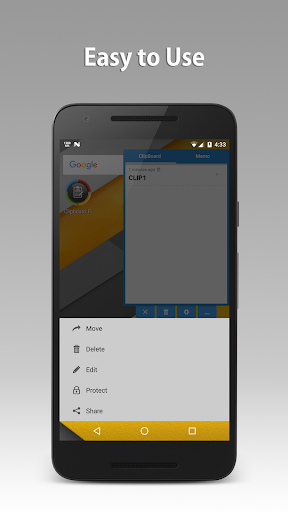 Clipboard Pro (License) app for Android screenshot