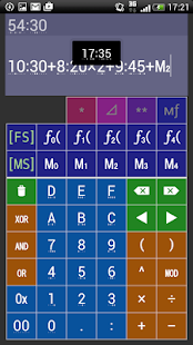 Eccentric Calculator- screenshot thumbnail
