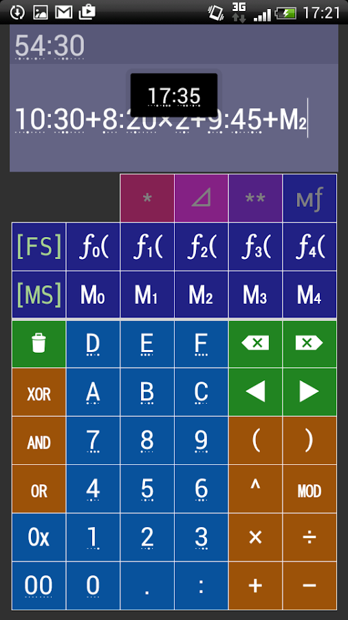 Eccentric Calculator- screenshot
