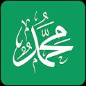 صلي على النبي - تذكير بالصلاة على النبي ﷺ icon
