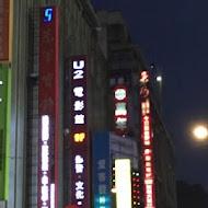 綠蓋茶.館(西門三樓)
