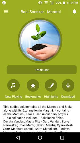Download Baal Sanskar - Marathi APK latest version App by