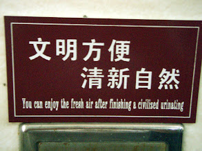 Photo: Gonna submit this to Engrish.com