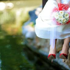 Wedding photographer Gülümse Çekiyoruz (dugunfotografci). Photo of 20.05.2015