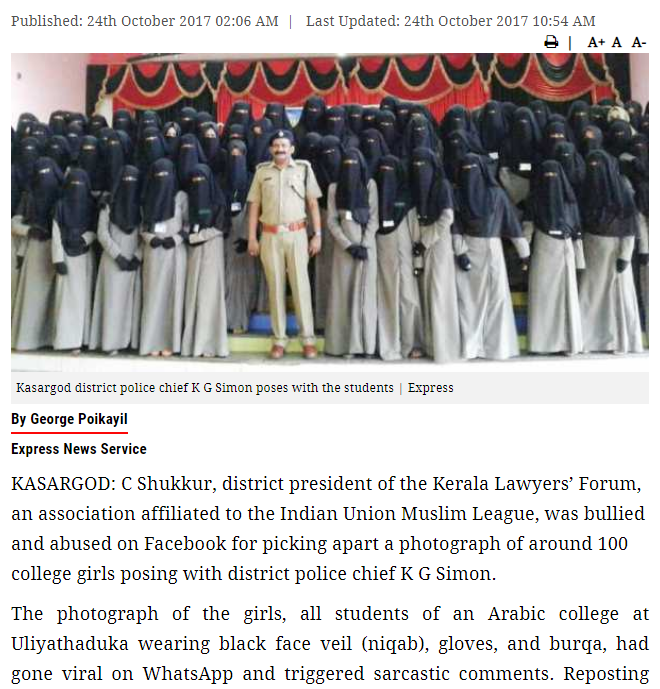 C:\Users\Lenovo\Desktop\FC\Kerala Lady Police Officers1.png
