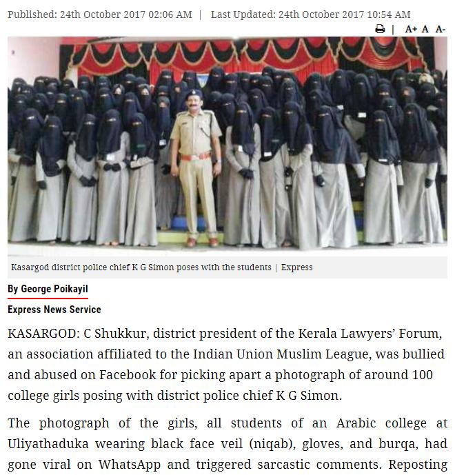 C:\Users\Lenovo\Desktop\FC\Kerala Lady Police Officers1.png